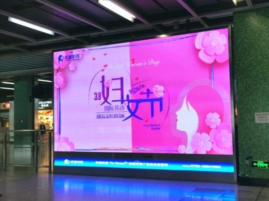 情暖三月,虎童科技地铁大屏致敬女神
