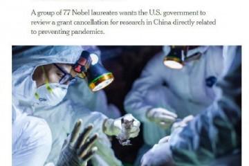 研究机构称新冠病毒起源于自然后被美政府断粮