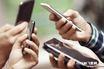 5G千元机锋芒毕露手机厂商开打价格卡位战