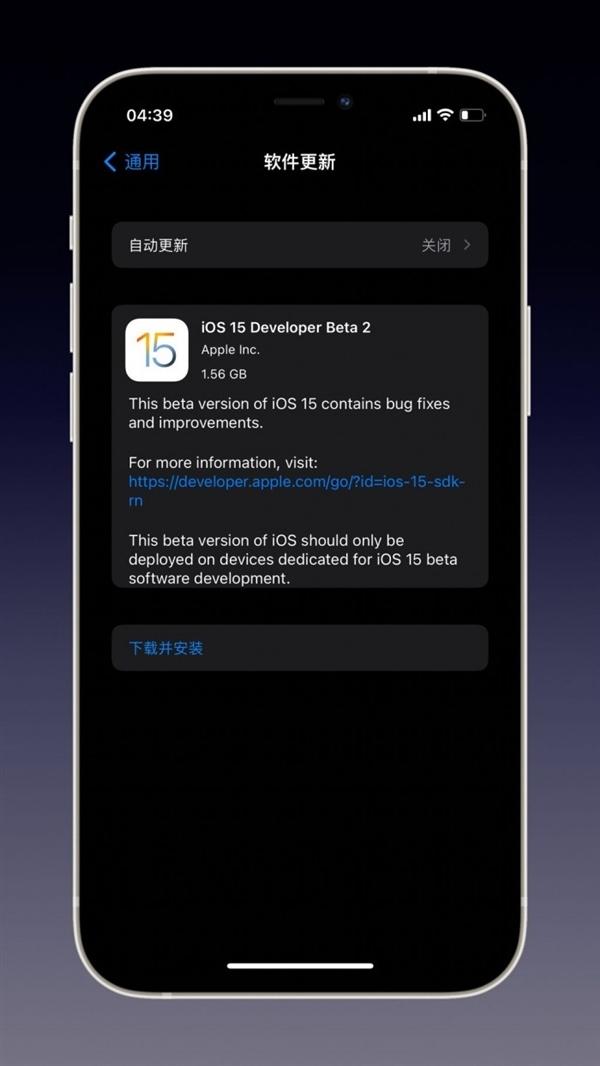 苹果发布iOS/iPadOS15新测试版修复一系列Bug
