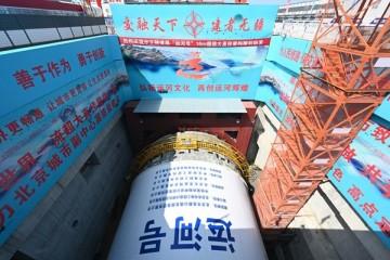 国内最大直径泥水平衡盾构机——运河号顺利始发